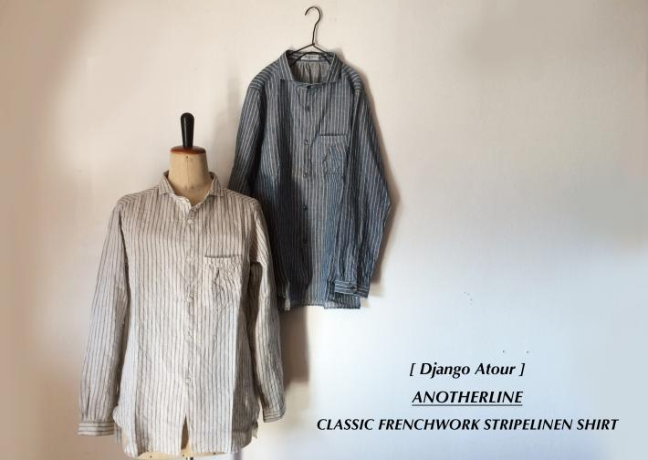 Django Atour / ANOTHERLINE / CLASSIC FRENCHWORK STRIPELINEN SHIRT
