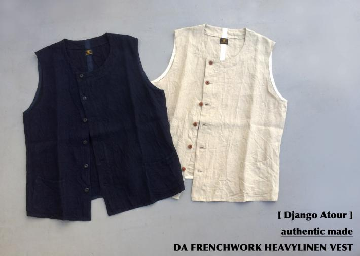 Django Atour / authentic made / DA FRENCHWORK HEAVYLINEN VEST