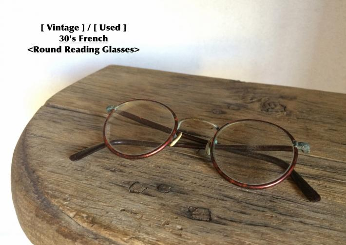 Vintage / Used / 30's French / Round Reading Glasses