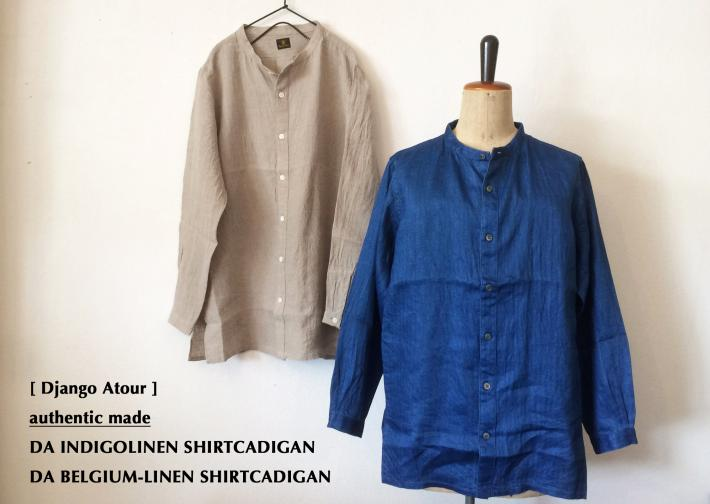 Django Atour / authentic made / DA INDIGOLINEN・BELGIUM-LINEN SHIRTCADIGAN