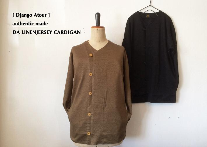 Django Atour / authentic made / DA LINENJERSEY CARDIGAN