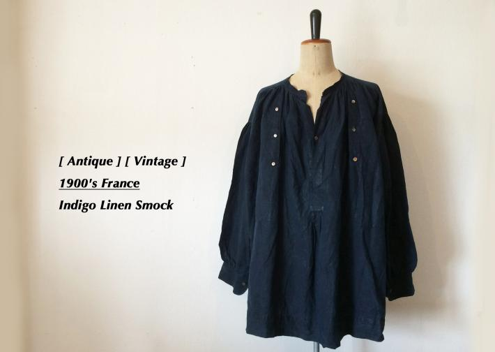 Antique/Vintage/1900's France/ Indigo Linen Smock