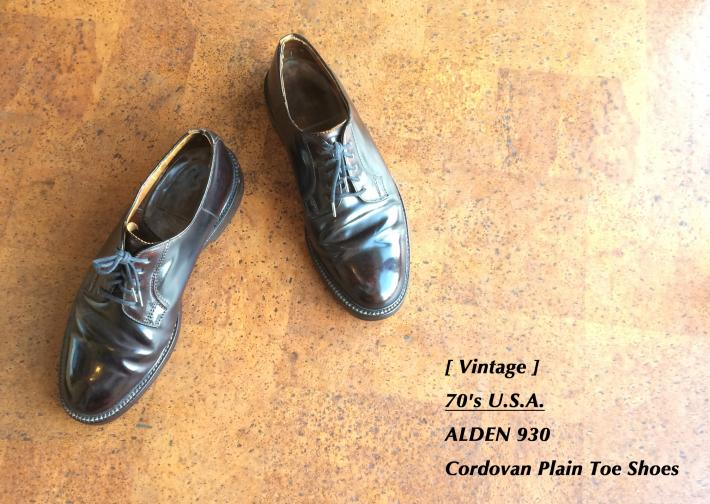 Vintage / 70's U.S.A. / ALDEN 930 Cordovan Plain Toe Shoes