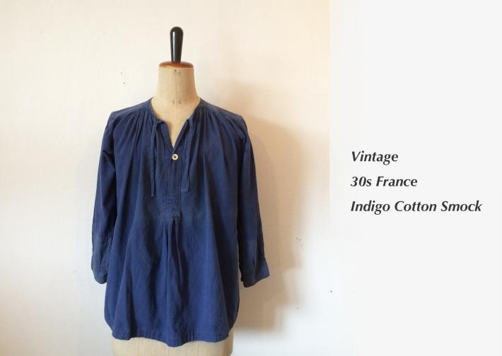 Vintage / 30s France / Indigo Cotton Smock