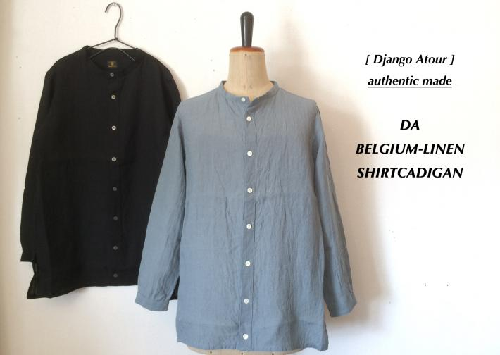 Django Atour / authentic made / DA BELGIUM-LINEN SHIRT