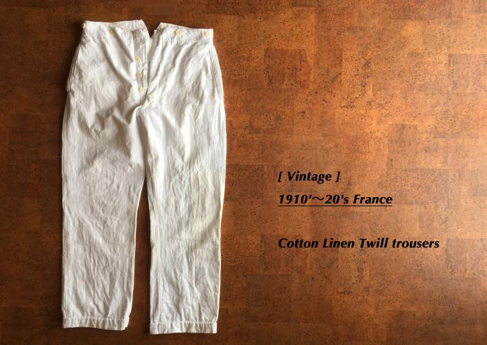 Vintage/1910's France/ Cotton Linen Twill trousers